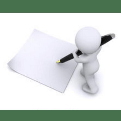 署名と押印