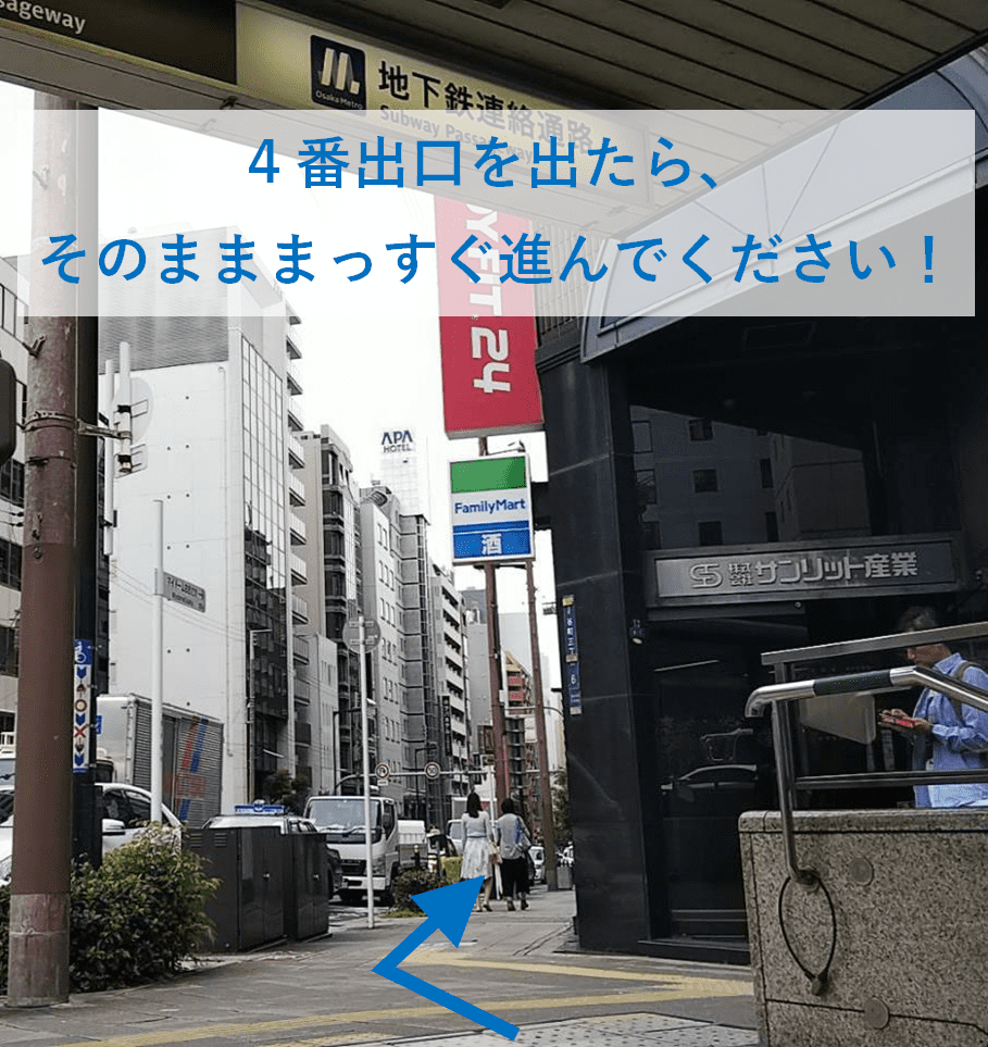 谷町四丁目駅から行政書士ロイヤル総合事務所までの道案内(3)