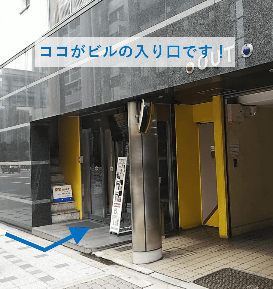 堺筋本町駅から行政書士ロイヤル総合事務所までの道案内(11)