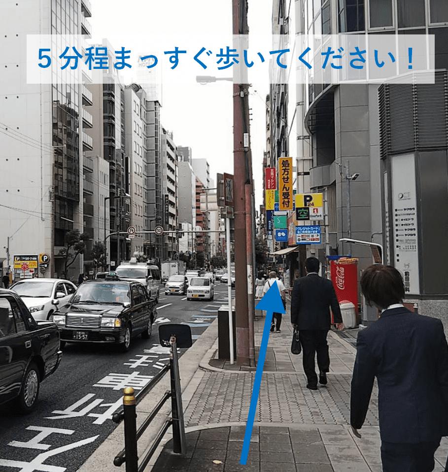 谷町四丁目駅から行政書士ロイヤル総合事務所までの道案内(4)