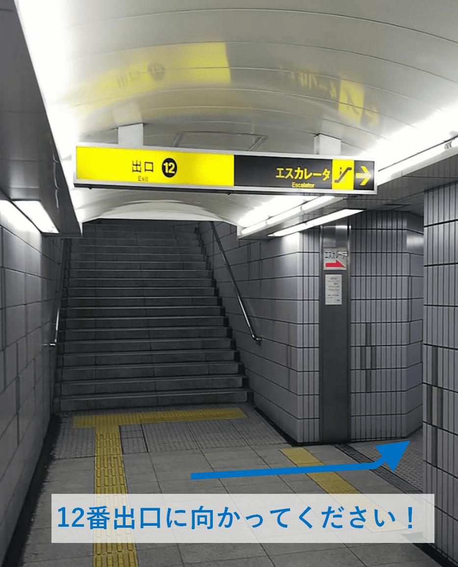 堺筋本町駅から行政書士ロイヤル総合事務所までの道案内(3)