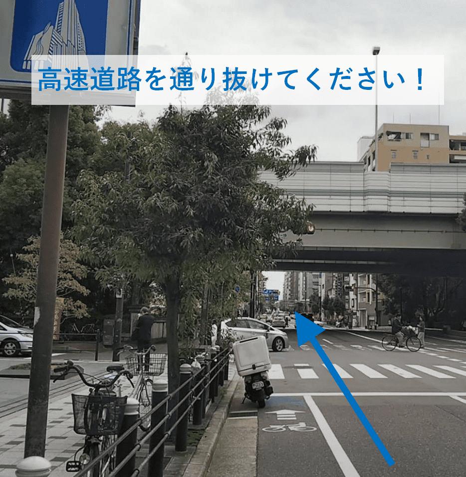堺筋本町駅から行政書士ロイヤル総合事務所までの道案内(8)