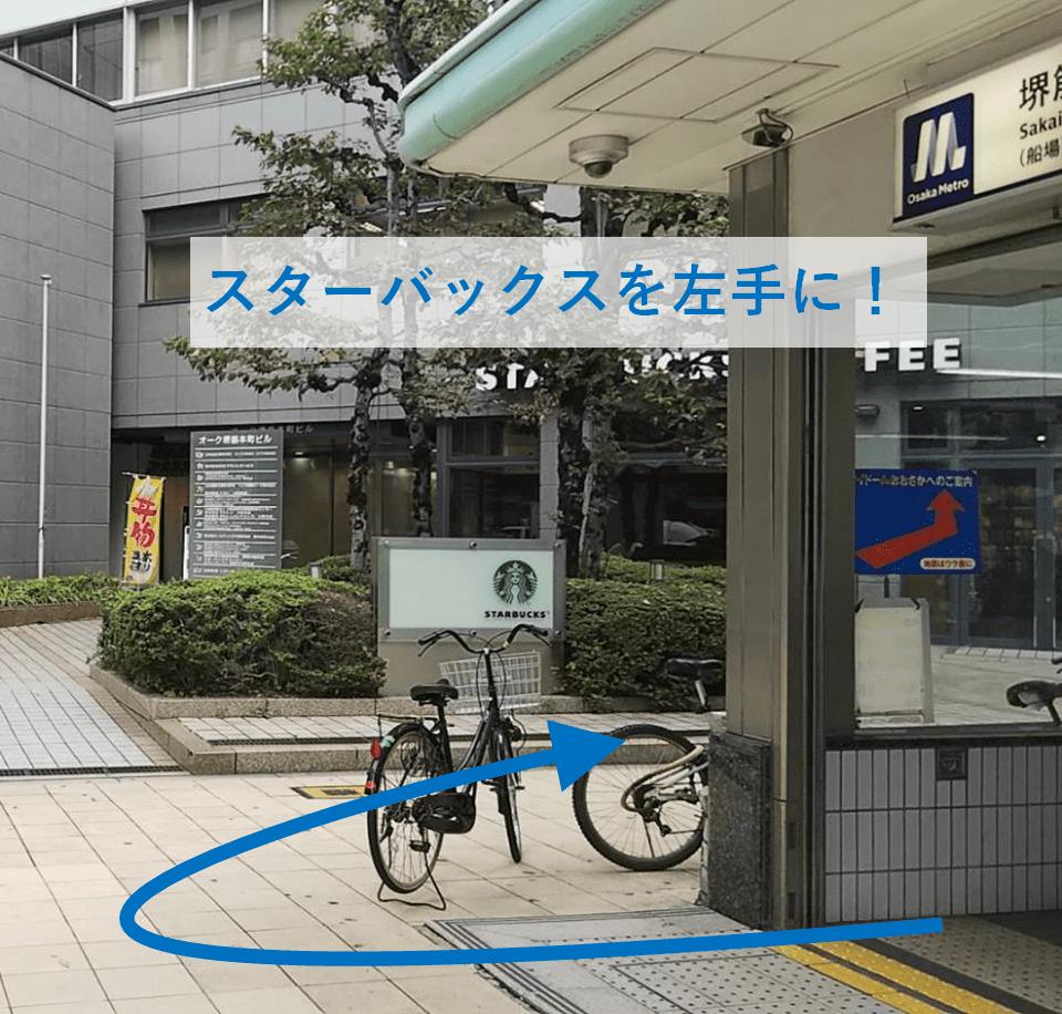 堺筋本町駅から行政書士ロイヤル総合事務所までの道案内(5)