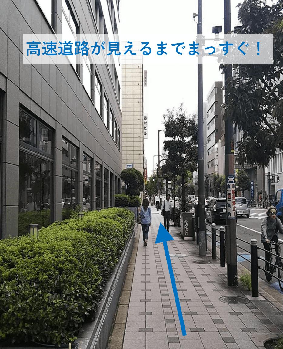 堺筋本町駅から行政書士ロイヤル総合事務所までの道案内(7)