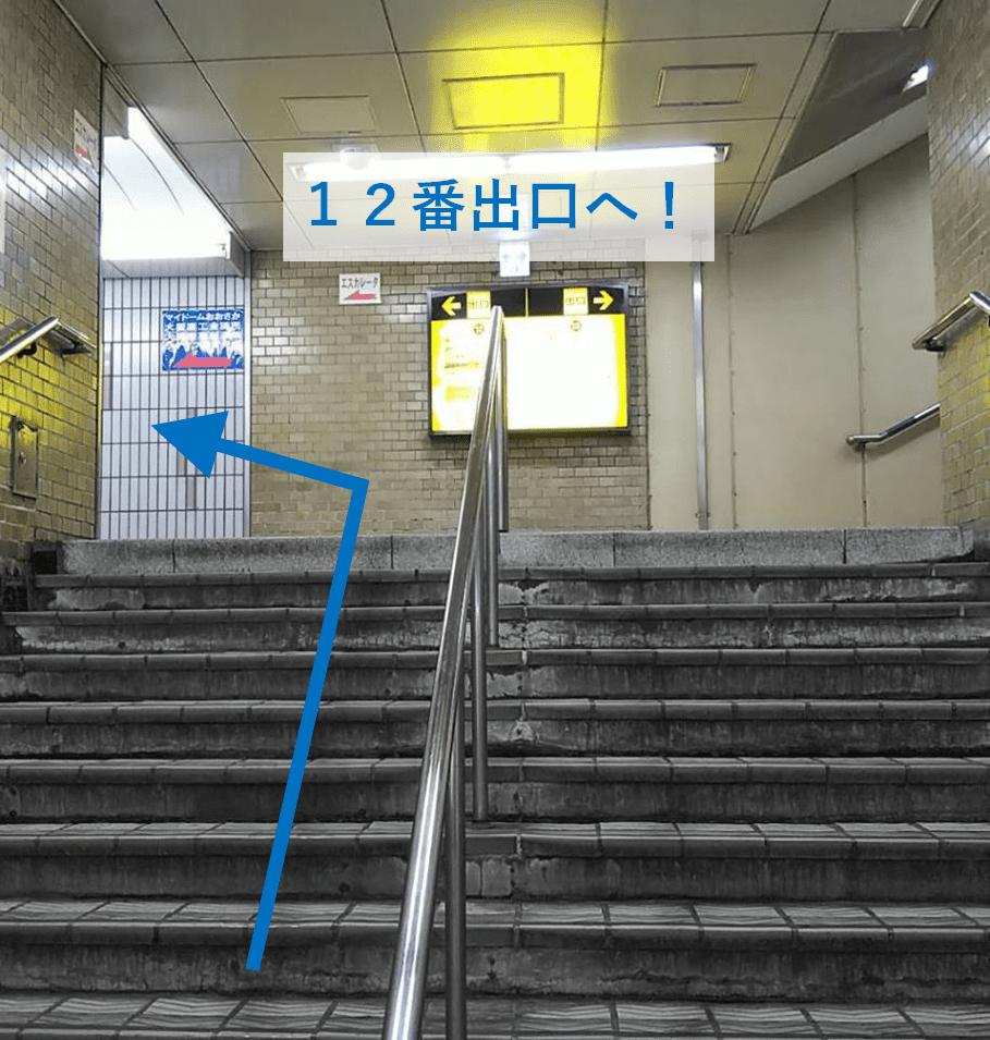 堺筋本町駅から行政書士ロイヤル総合事務所までの道案内(2)