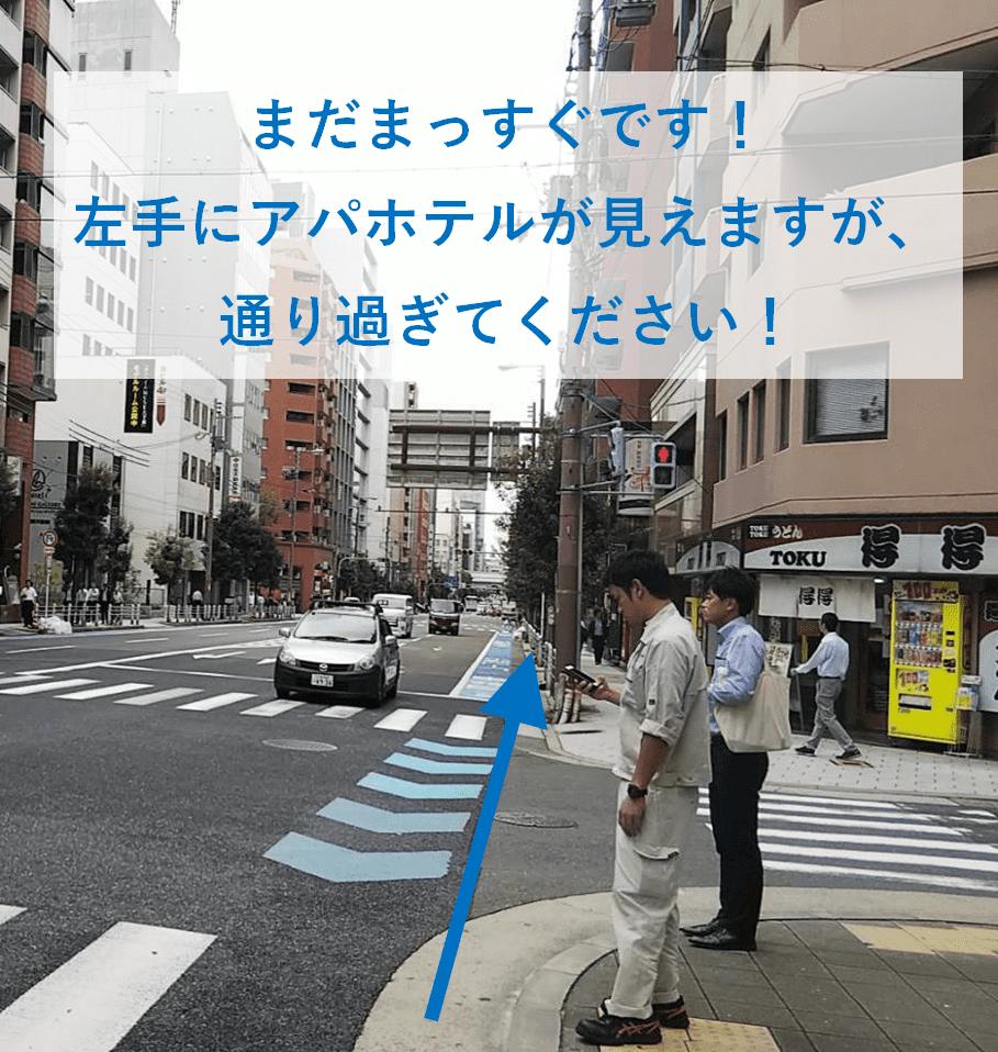 谷町四丁目駅から行政書士ロイヤル総合事務所までの道案内(5)