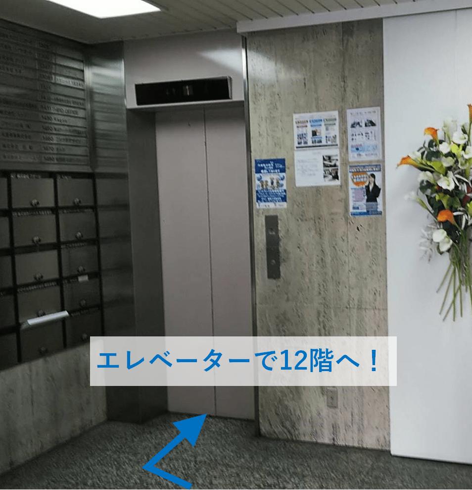谷町四丁目駅から行政書士ロイヤル総合事務所までの道案内(9)